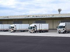 鹿児島空港物流センター