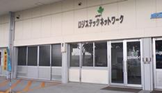 office_kuukoukamotu